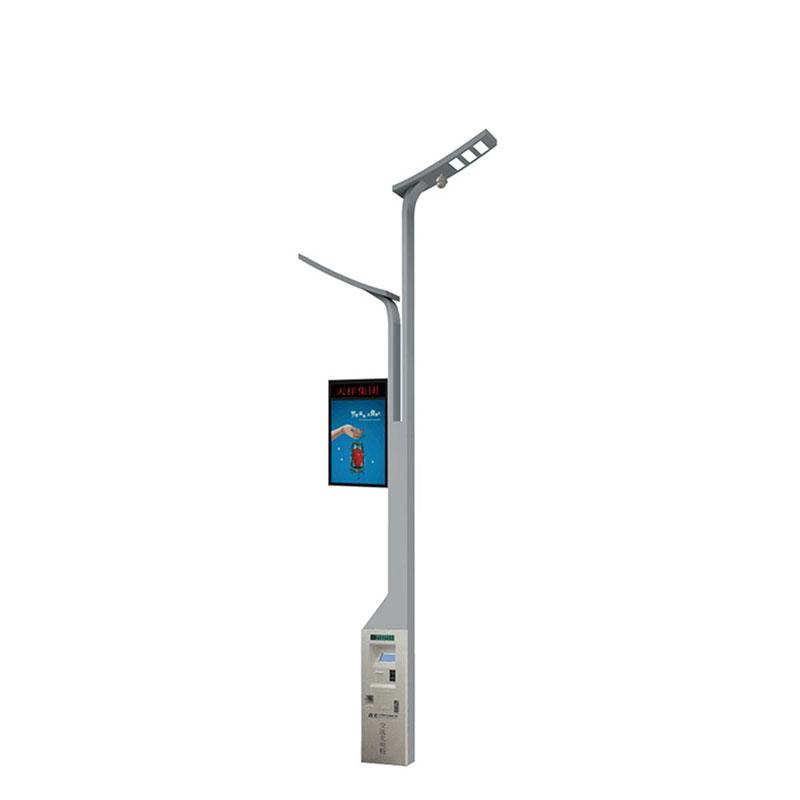 Smart Led Street Light Smart Led Street Lighting Seming